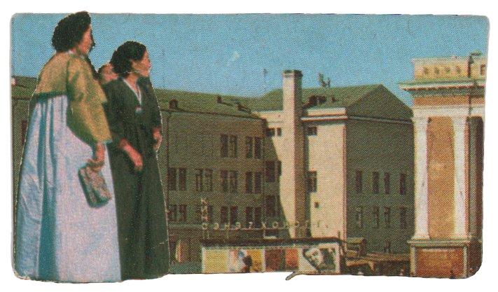 Recuerdos de Stalingrado